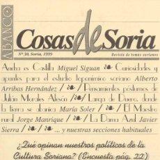 Coleccionismo de Revistas y Periódicos: ABANCO /COSAS DE SORIA Nº 30. Lote 22427502