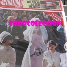 Coleccionismo de Revistas y Periódicos: KARINA EN LA REVISTA ACTUALIDAD ESPAÑOLA SU BODA. Lote 26769050