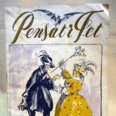 Coleccionismo de Revistas y Periódicos: REVISTA DE FALLAS, PENSAT I FET, 1951, VALENCIA. Lote 52811720