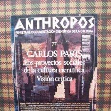 Coleccionismo de Revistas y Periódicos: ANTHROPOS - Nº 77 - 1987 - DOCUMENTACIÓN CIENTÍFICA CULTURA . Lote 24573625