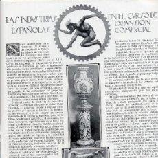 Coleccionismo de Revistas y Periódicos: INDUSTRIAS ESPAÑOLAS 1915 3 HOJAS REVISTA. Lote 24620742