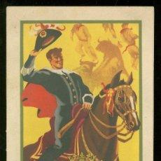 Coleccionismo de Revistas y Periódicos: PAMPLONA. SAN FERMIN DE 1946. PROGRAMA DE FESTEJOS. . Lote 25101810