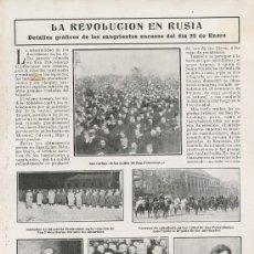 Coleccionismo de Revistas y Periódicos: LA REVOLUCION EN RUSIA. HOJA DE REVISTA DE EPOCA. 1905. Lote 25275613