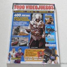 Coleccionismo de Revistas y Periódicos: REVISTA EXTRA ESPECIAL HOBBY CONSOLAS TODO VIDEOJUEGOS. Lote 27170608