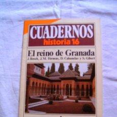 Coleccionismo de Revistas y Periódicos: EL REINO DE GRANADA - REVISTA DE HISTORIA - EDAD MEDIA. Lote 26185390