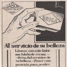 Coleccionismo de Revistas y Periódicos: JABÓN BRISA. GRANADA. 1938. GUERRA CIVIL. RETAL REVISTA.. Lote 26740220