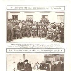 Coleccionismo de Revistas y Periódicos: RECORTE PRENSA.AÑO 1908.INSTITUTO RUBIO.MELQUIADES ALVAREZ.GRANADA.HOTEL WASHINGTON.SAFORCADA.. Lote 27028004