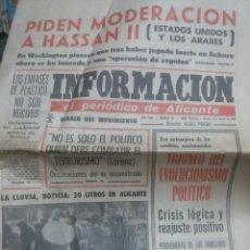Coleccionismo de Revistas y Periódicos: DIARIO INFORMACION ALICANTE-DIARIO DEL MOVIMIENTO 6 MARZO 1975. Lote 27101866