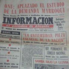 Coleccionismo de Revistas y Periódicos: DIARIO INFORMACION ALICANTE-DIARIO DEL MOVIMIENTO 11 FEBRERO 1975. Lote 27101924