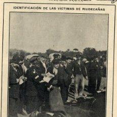 Coleccionismo de Revistas y Periódicos: ZARAGOZA 1908 FIESTAS DE LOS SITIOS HOJA REVISTA. Lote 27449436