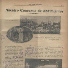 Coleccionismo de Revistas y Periódicos: REVISTA.AÑO 1920. CONCURSO DE NACIMIENTOS. PESEBRES. BELENES.PALACIO DEL SANTO DUQUE. GANDIA.. Lote 27523509