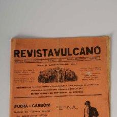 Coleccionismo de Revistas y Periódicos: REVISTA VULCANO, AÑO 1, NÚMERO 6, ENERO DE 1925. Lote 151495202