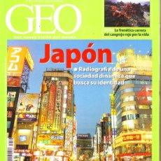 Coleccionismo de Revistas y Periódicos: GEO Nº 253: JAPON. CANGREJOS ROJOS. PRIENE. CABALLOS TEJI. MUSICAS DE MALI. Lote 27828396