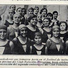 Coleccionismo de Revistas y Periódicos: BARCELONA 1930 CLUB NATACION BARCELONA RETAL HOJA REVISTA. Lote 27860052