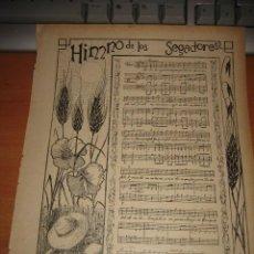 Coleccionismo de Revistas y Periódicos: PARTITURA HIMNO DE LOS SEGADORES HOJA DE LA REVISTA NUEVO MUNDO 1899. Lote 28059107