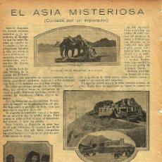 Coleccionismo de Revistas y Periódicos: * TIBET * GABRIEL CONVALOT * EL ASIA MISTERIOSA CONTADA POR UN EXPLORADOR - 1923. Lote 28199727