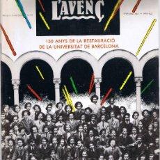 Coleccionismo de Revistas y Periódicos: L'AVENÇ - REVISTA D'HISTÒRIA, CULTURA, PENSAMENT - Nº 110 - DESEMBRE 1987 - . Lote 28461583