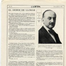 Coleccionismo de Revistas y Periódicos: ZARAGOZA 1921 CANAL IMPERIAL EL DEBER DE LLORAR HOJA REVISTA. Lote 28760559