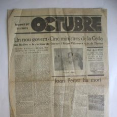 Coleccionismo de Revistas y Periódicos: OCTUBRE - PARTIT COMUNISTA DE CATALUNYA - 10 MAIG 1935. Lote 28764090