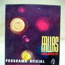 Coleccionismo de Revistas y Periódicos: PROGRAMA OFICIAL, FALLAS 1964. Lote 28985154