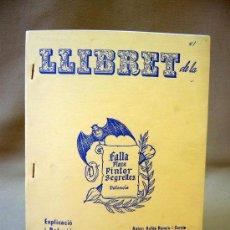Coleccionismo de Revistas y Periódicos: LLIBRET DE FALLAS, VALENCIA, 1978, FALLA PLAZA PINTOR SEGRELLES, CON PUBLICIDAD DE LA EPOCA. Lote 28955222