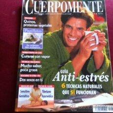 Coleccionismo de Revistas y Periódicos: REVISTA CUERPOMENTE Nº 69. Lote 28941000