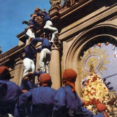 Coleccionismo de Revistas y Periódicos: CASTELLERS 1960 ZARAGOZA EL PILAR FIESTAS HOJA PORTADA REVISTA. Lote 29084776