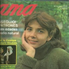 Coleccionismo de Revistas y Periódicos: VICTORIA ABRIL REVISTA AMA AÑO 1978. Lote 29224184