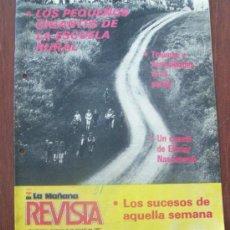 Coleccionismo de Revistas y Periódicos: ESCUELA RURAL, URUGUAY 1987 - REVISTA, MAGAZINE. . Lote 29234976