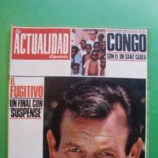 Coleccionismo de Revistas y Periódicos: LA ACTUALIDA ESPAÑOLA Nº 742 24 DE MARZO DE 1966 - DAVID JANSSEN EL FUGITIVO. Lote 29270939