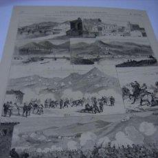 Coleccionismo de Revistas y Periódicos: GUERRA CARLISTA.- MIRANDA DE EBRO. COMBATE DE URNIETA, VISTA DESDE EL CAMINO DE ANDOAIN.1874 GRABADO. Lote 29350680