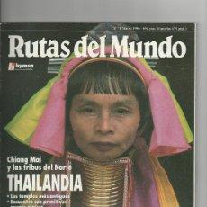 Coleccionismo de Revistas y Periódicos: REVISTA RUTAS DEL MUNDO Nº 70 (MARZO 1996). Lote 29482442