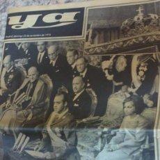 Coleccionismo de Revistas y Periódicos: DIARIO -YA- (23 DE NOVIEMBRE DE 1975).JURA Y PROCLAMACION.. Lote 51690356