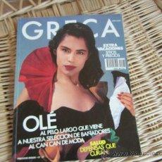 Coleccionismo de Revistas y Periódicos: REVISTA GRECA Nº 125, GANCHILLO, PUNTO CRUZ, MODA, PATRONES..... Lote 29561938