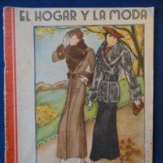 Coleccionismo de Revistas y Periódicos: EL HOGAR Y LA MODA, 15 DE OCTUBRE 1934.. Lote 29617744