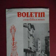 Coleccionismo de Revistas y Periódicos: GALICIA. LA CORUÑA 'BOLETIN DE LA JEFATURA PROVINCIAL DEL MOVIMIENTO 18 JULIO 1959. Lote 29645310