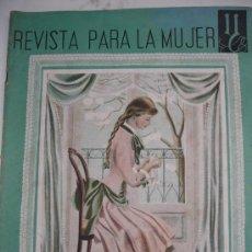 Coleccionismo de Revistas y Periódicos: REVISTA PARA LA MUJER - FEBRERO 1941 Nº 37. Lote 29651758