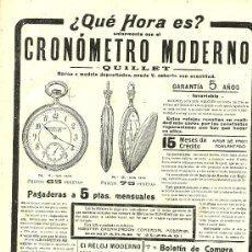 Coleccionismo de Revistas y Periódicos: PUBLICIDAD CRONÓMETRO QUILLET - 1916. Lote 29725814