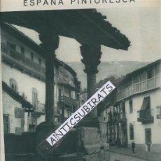 Coleccionismo de Revistas y Periódicos: REVISTA.AÑO 1920.TRAJE TIPICO DE MONTEHERMOSO.CACERES.SALAMANCA.PUERTA DEL CASTILLO MORO.CANDELARIO.. Lote 29756354