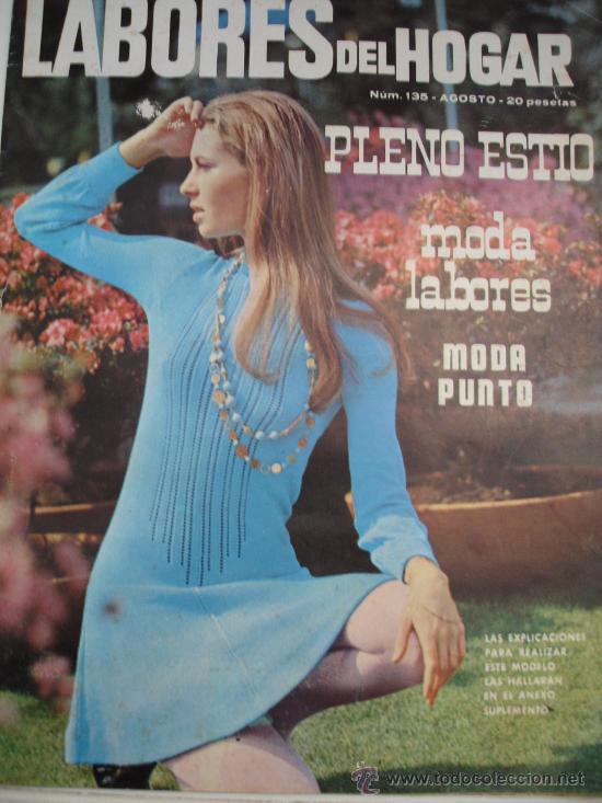 LOTE 3 REVISTAS LABORES DEL HOGAR AGOSTO Y OCTUBRE 1969 Y AGOSTO DEL 1970 (Coleccionismo - Revistas y Periódicos Modernos (a partir de 1.940) - Otros)
