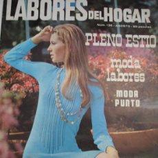 Coleccionismo de Revistas y Periódicos: LOTE 3 REVISTAS LABORES DEL HOGAR AGOSTO Y OCTUBRE 1969 Y AGOSTO DEL 1970. Lote 29845969