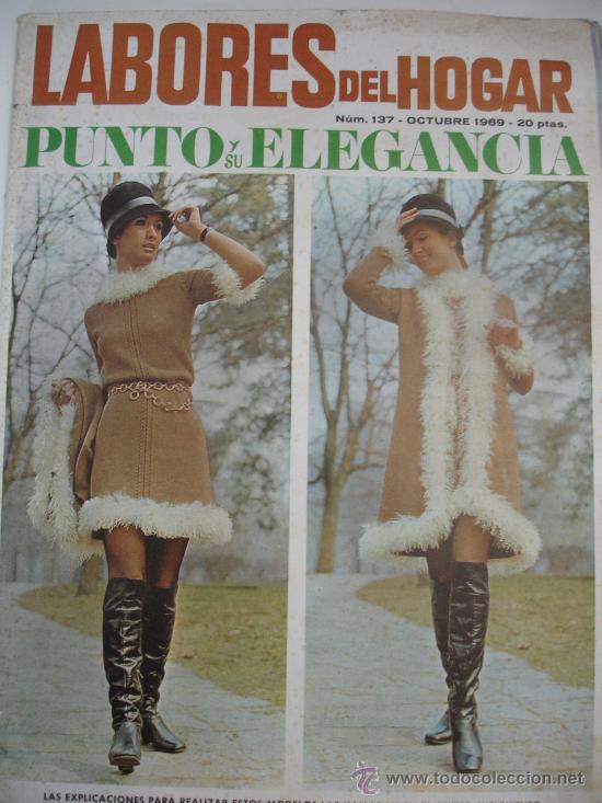 Coleccionismo de Revistas y Periódicos: lote 3 revistas LABORES DEL HOGAR agosto y octubre 1969 y agosto del 1970 - Foto 3 - 29845969