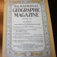 Coleccionismo de Revistas y Periódicos: THE NATIONAL GEOGRAPHIC MAGAZINE - ED. USA - OCTOBER 1930 - EN INGLÉS - CHINA, LOIRA.... Lote 30153463