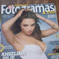 Coleccionismo de Revistas y Periódicos: FOTOGRAMAS Nº 1967. Lote 30143913