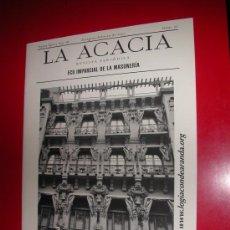 Coleccionismo de Revistas y Periódicos: LA ACACIA.ECO IMPARCIAL DE LA MASONERIA.LOGIA CONDE ARANDA. Nº 22. FEBRERO 2005. Lote 30197852