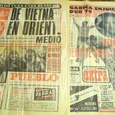 Coleccionismo de Revistas y Periódicos: PERIÓDICO PUEBLO 10 JULIO DE 1970 CON 22 PÁGINAS Y EL EXTRA. RAPHAEL, BAHAMONTES, MERCKX, TOUR 70.. Lote 30251147