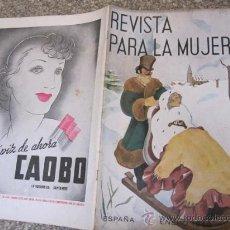 Coleccionismo de Revistas y Periódicos: REVISTA PARA LA MUJER - ENERO 1940 Nº 24 Nº- FALANGE - GUERRA CIVIL - CORREO 3.3€. Lote 30702800
