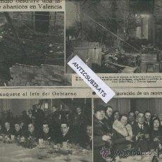 Coleccionismo de Revistas y Periódicos: LA VANGUARDIA AÑO 1934 PERSONAJES FAMOSOS EN PORTADA GANDI GANDHI ABANICOS ALDAYA VALENCIA INCENDIO. Lote 30708546