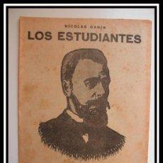 Coleccionismo de Revistas y Periódicos: 1932 LOS ESTUDIANTES DE NICOLAS GARIN REVISTA LITERARIA NOVELAS Y CUENTOS - OBRA COMPLETA 32CM X23CM. Lote 30736572