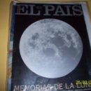 Coleccionismo de Revistas y Periódicos: SUPLEMENTO N 178 MEMORIAS DE LA LUNA. Lote 31113904